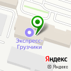 Местоположение компании Кварта-сервис