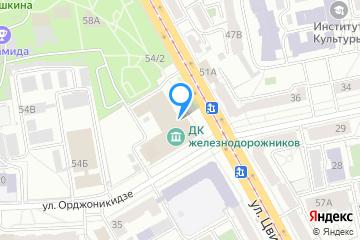 Афиша места ДК Железнодорожников (г.Челябинск)
