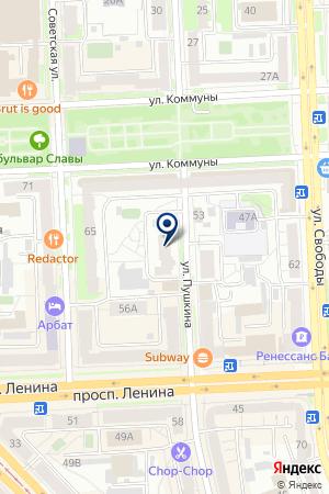 SKILLZ SCHOOL - школа уличных танцев в Томске