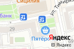Схема проезда до компании Индокитай в Челябинске