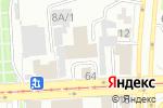 Схема проезда до компании Атом Арт в Челябинске
