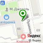 Местоположение компании АртКабинет