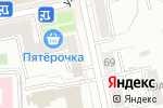 Схема проезда до компании Chiedo Bianco в Челябинске