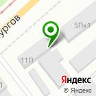 Местоположение компании Олмая
