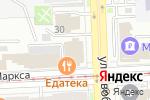 Схема проезда до компании СТОУН-XXI в Челябинске