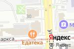 Схема проезда до компании Третьякова С.Ю. в Челябинске