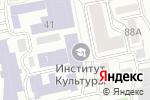 Схема проезда до компании Бабы в Челябинске