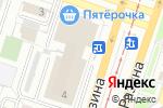 Схема проезда до компании Рост-Ойл в Челябинске