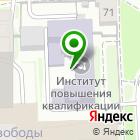 Местоположение компании Региональный координационный центр