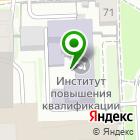 Местоположение компании ЧИППКРО