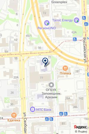 РЕГИОНАЛЬНЫЙ ЦЕНТР ОБРАБОТКИ ИНФОРМАЦИИ ЕГЭ на карте Челябинска