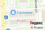 Схема проезда до компании BiG BRO в Челябинске