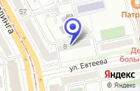 Схема проезда до компании АЛЬФА-СЕРВИС в Челябинске