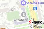 Схема проезда до компании Викинг в Челябинске