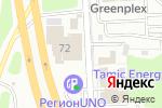Схема проезда до компании Maxibox в Челябинске
