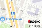 Схема проезда до компании ChipMaster в Челябинске