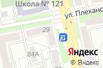 Схема проезда до компании Элитар в Челябинске