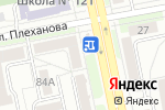 Схема проезда до компании Очень чёрный сервис в Челябинске