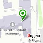 Местоположение компании МРСК Урала