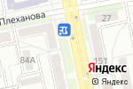 Схема проезда до компании Первый хлебокомбинат в Челябинске