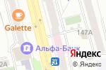 Схема проезда до компании LOOKomor`e в Челябинске
