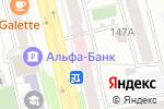 Схема проезда до компании Центр гигиены и эпидемиологии в Челябинской области в Челябинске