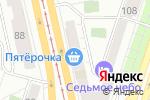 Схема проезда до компании Лазурит в Челябинске