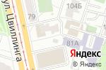 Схема проезда до компании Changes в Челябинске