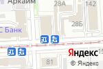 Схема проезда до компании Астерия в Челябинске