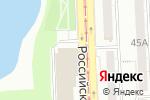 Схема проезда до компании ОНИКС в Челябинске