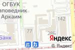 Схема проезда до компании OIKOS в Челябинске
