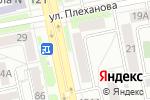 Схема проезда до компании Магазин канцтоваров в Челябинске
