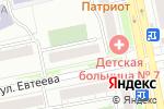 Схема проезда до компании Ремжилстрой в Челябинске