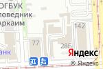 Схема проезда до компании Адвокатский кабинет Валевской И.Н. в Челябинске