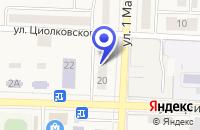 Схема проезда до компании МАГАЗИН ДУЭТ в Коркино
