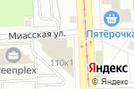 Схема проезда до компании Юнион Капитал Групп в Челябинске