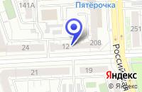 Схема проезда до компании АГЕНТСТВО НЕДВИЖИМОСТИ ДЕЛЬТА в Челябинске