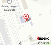 Федеральная кадастровая палата Росреестра по Челябинской области ФГБУ