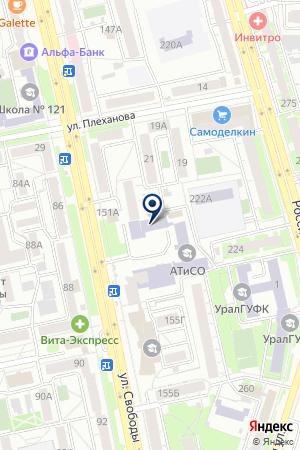 АССОЦИАЦИЯ ЮЖУРАЛПРОЕКТ на карте Челябинска