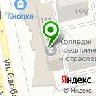 Местоположение компании Челябинский областной центр дополнительного профессионального образования специалистов здравоохранения