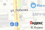 Схема проезда до компании Автомойка на Российской в Челябинске