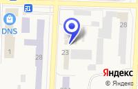 Схема проезда до компании МАГАЗИН ВОДОЛЕЙ в Коркино