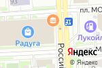 Схема проезда до компании Уральский Завод Бытовых Изделий в Челябинске