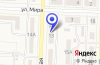 Схема проезда до компании МАГАЗИН АВТОЗАПЧАСТИ в Коркино