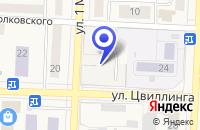 Схема проезда до компании 37 ПОЖАРНАЯ ЧАСТЬ (37 ПЧ) в Коркино