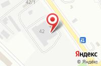Схема проезда до компании Уралкоксмонтаж в Челябинске