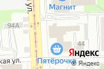 Схема проезда до компании Альфа-Консул в Челябинске