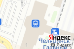 Схема проезда до компании Press точка в Челябинске