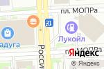 Схема проезда до компании Призматроны (3 х 6 м) от Армада Аутдор в Челябинске