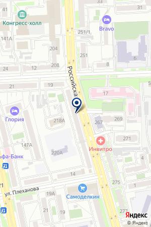 Окнофф | Челябинск | Отзывы - Флап рф